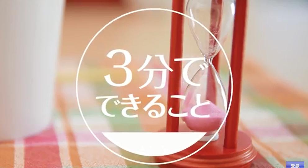 ジェイグラン・シティ塚本スクリーンショット