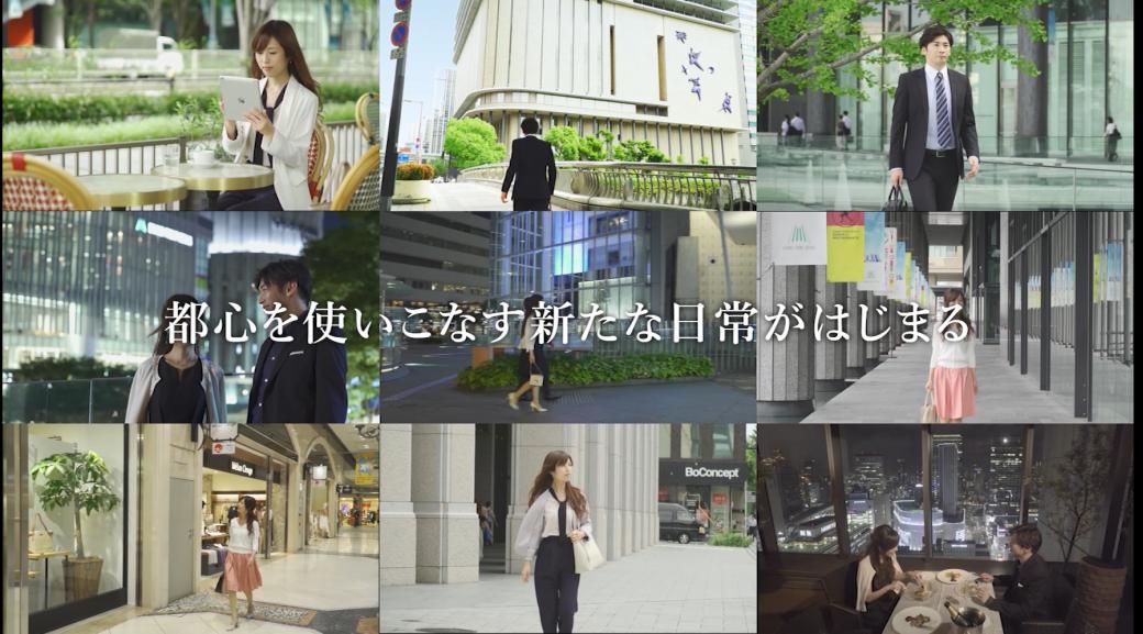 北加賀屋 CASARE WEST GATE CITYスクリーンショット