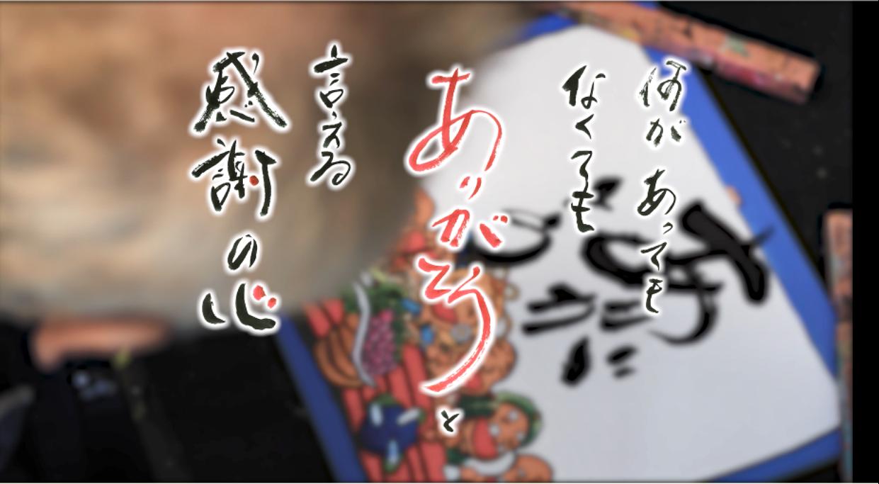 京都産業大学 Take's Worldスクリーンショット